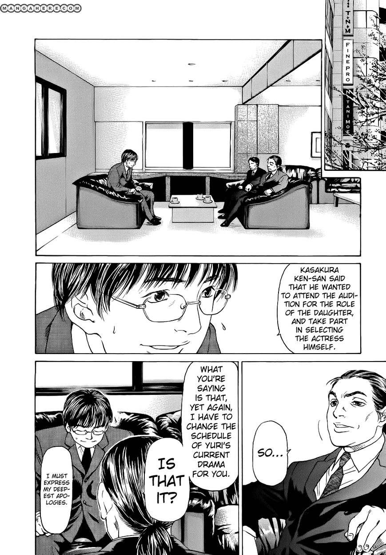 Haruka 17 41 Page 2
