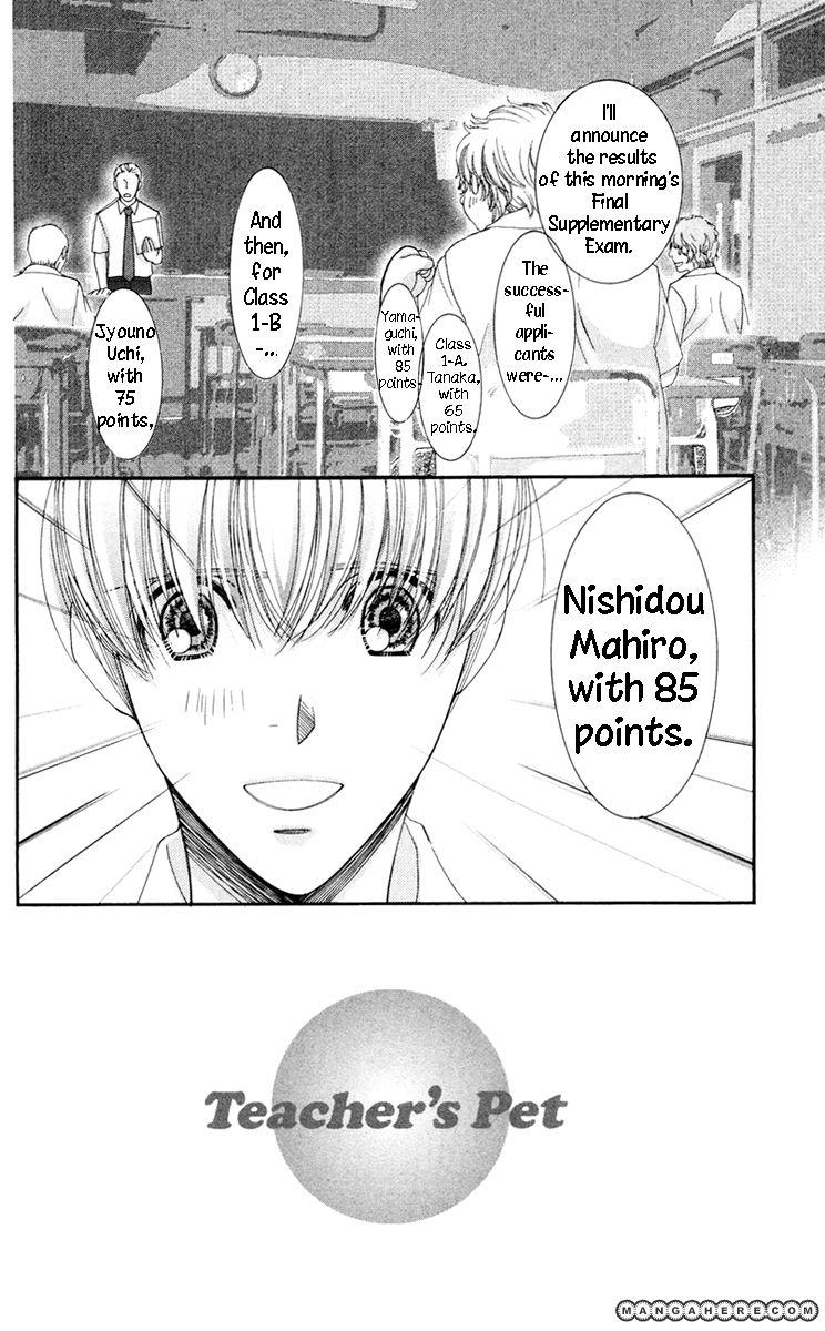 Zoku Sensei no Okiniiri! 5 Page 4