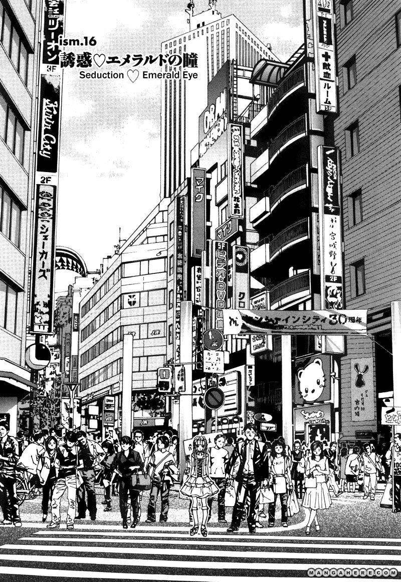 Fudanshism - Fudanshi Shugi 16 Page 1