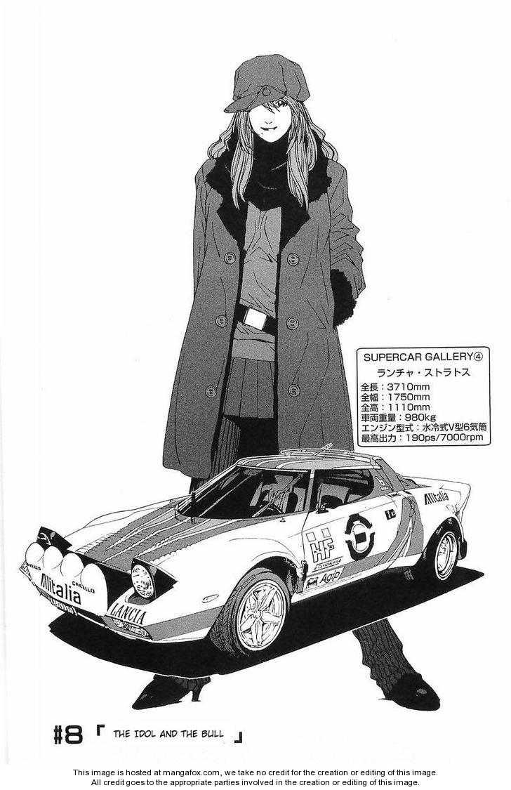 Kanojo no Carrera 8 Page 1