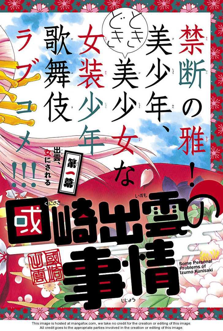 Kunisaki Izumo no Jijou 1 Page 2