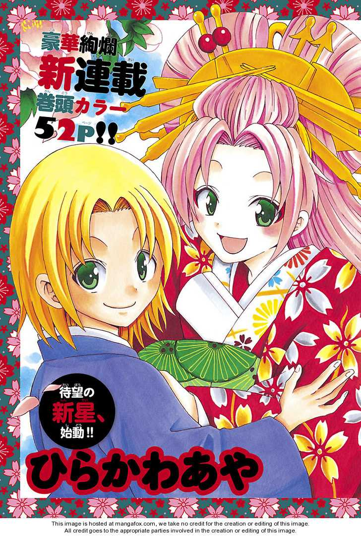 Kunisaki Izumo no Jijou 1 Page 3