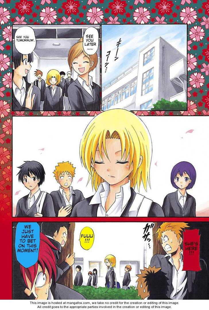 Kunisaki Izumo no Jijou 1 Page 4