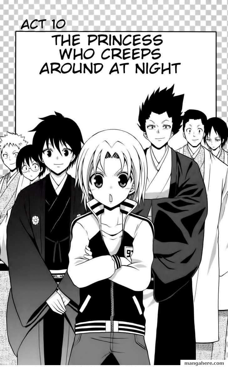Kunisaki Izumo no Jijou 10 Page 2