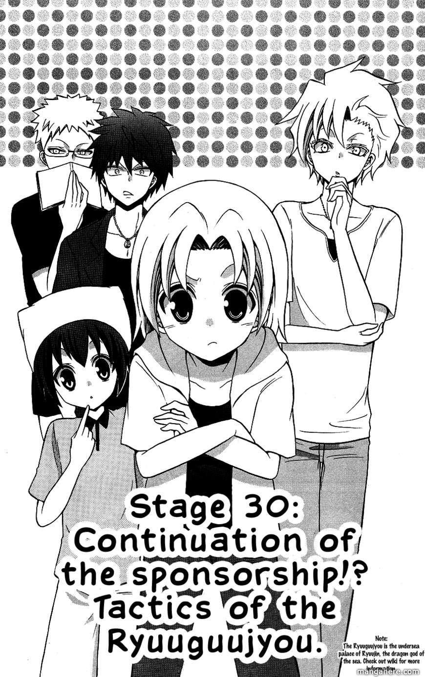 Kunisaki Izumo no Jijou 30 Page 2