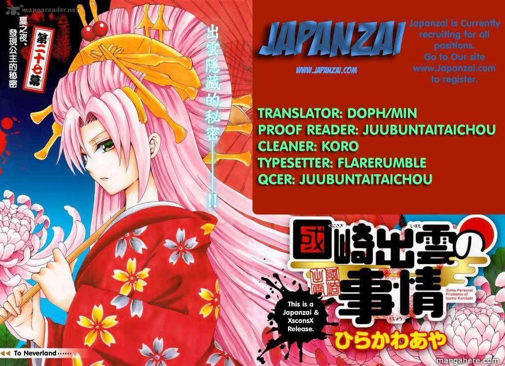 Kunisaki Izumo no Jijou 32 Page 1