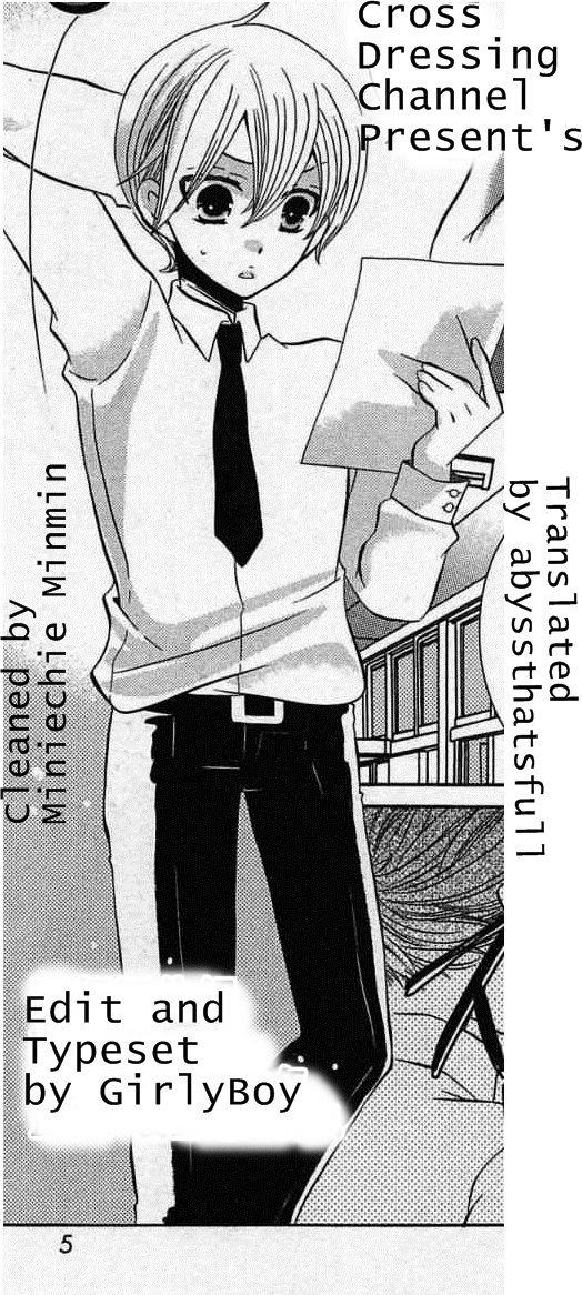 Kunisaki Izumo no Jijou 49 Page 1