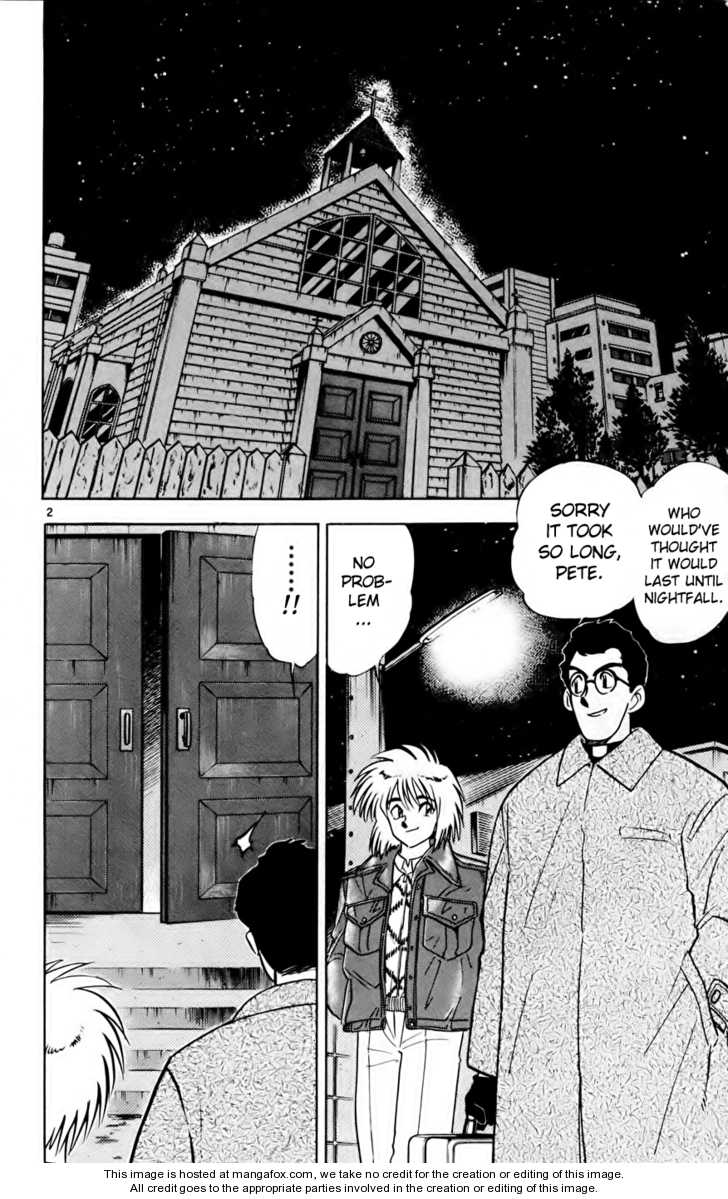 Ghost Sweeper Mikami 4 Page 2