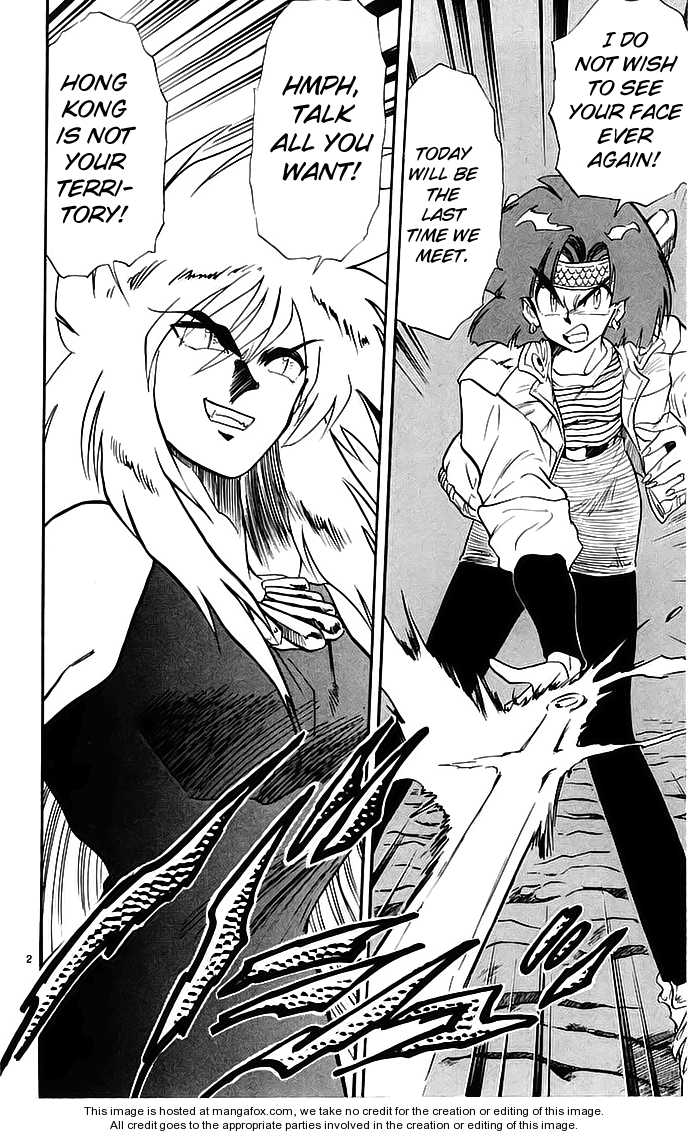 Ghost Sweeper Mikami 2 Page 2