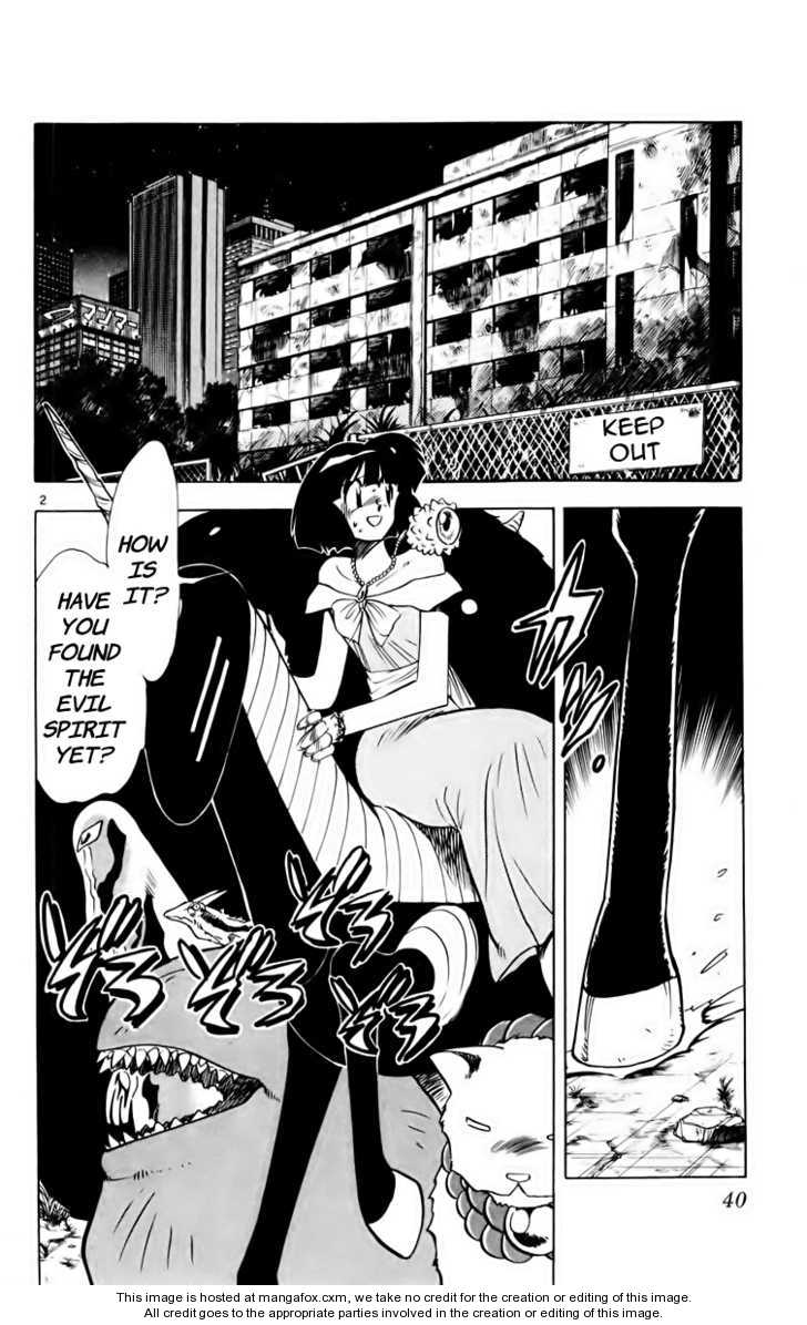 Ghost Sweeper Mikami 3 Page 2