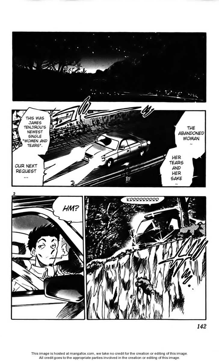 Ghost Sweeper Mikami 8 Page 2