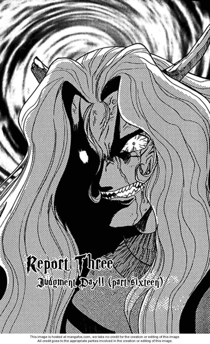 Ghost Sweeper Mikami 3 Page 1