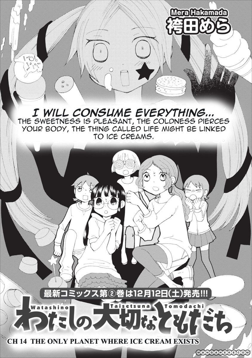 Watashi no Taisetsu na Tomodachi 14 Page 2