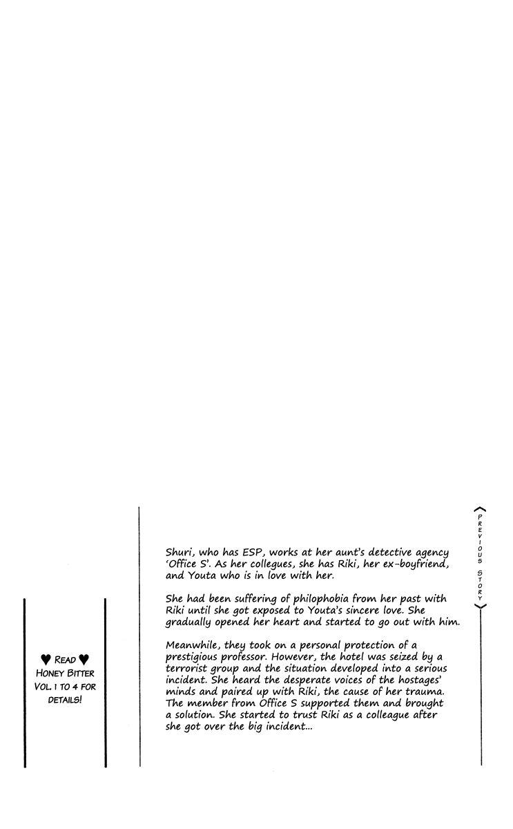 Honey Bitter 19 Page 5