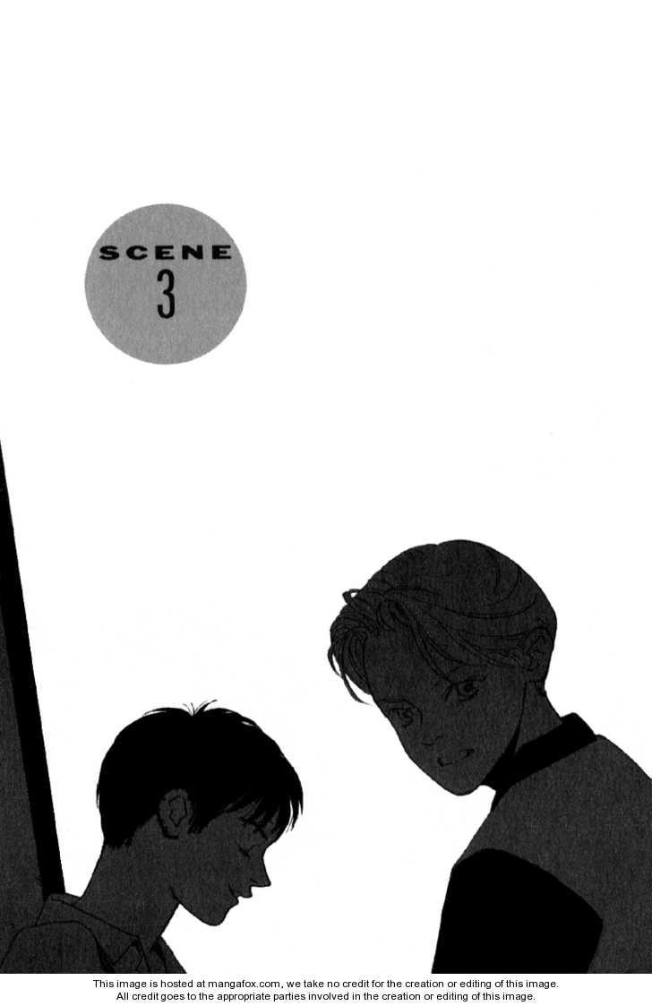Bokutachi Otokonoko 3 Page 1
