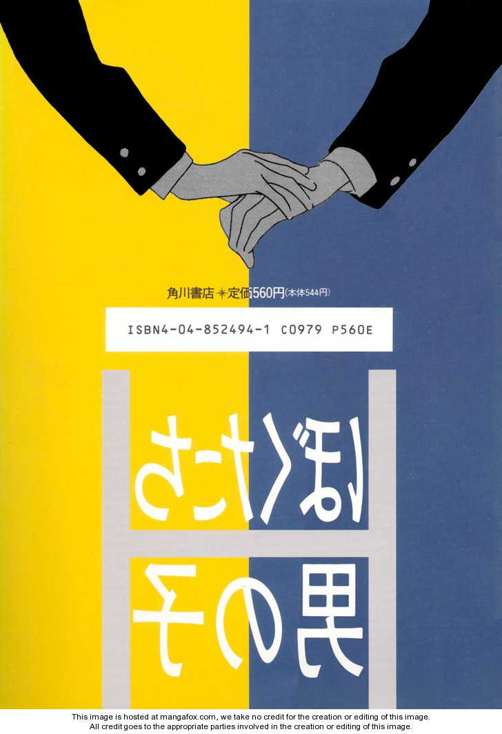 Bokutachi Otokonoko 9 Page 2