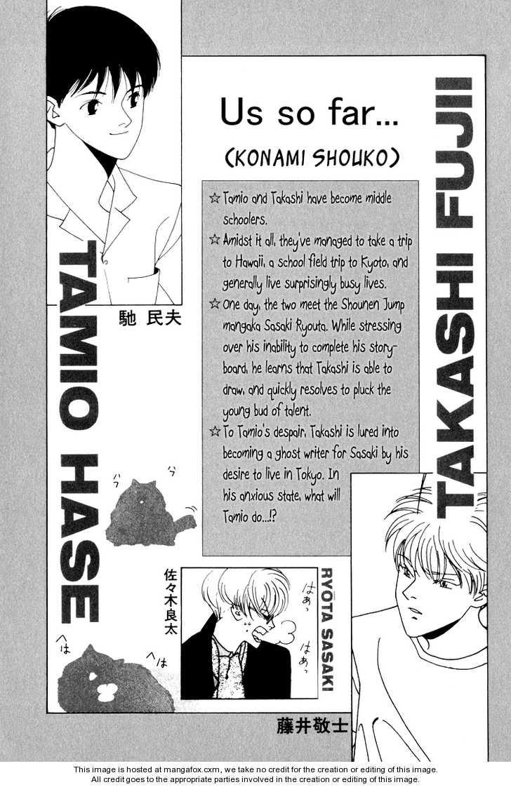 Bokutachi Otokonoko 13 Page 2
