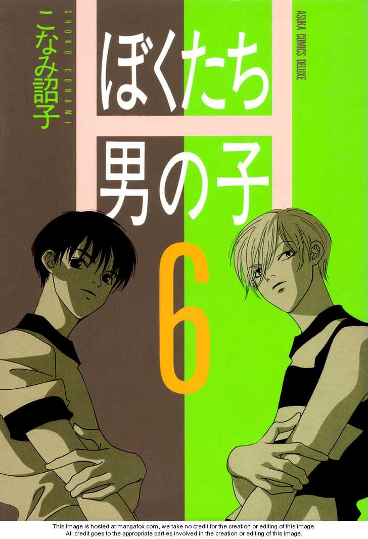 Bokutachi Otokonoko 21 Page 1