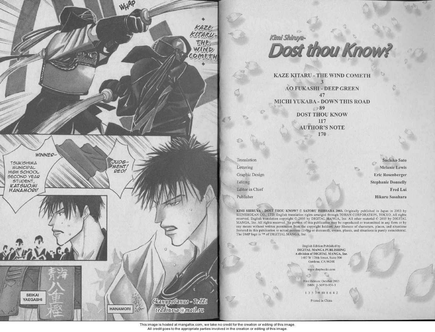 Kimi Shiruya 1 Page 2