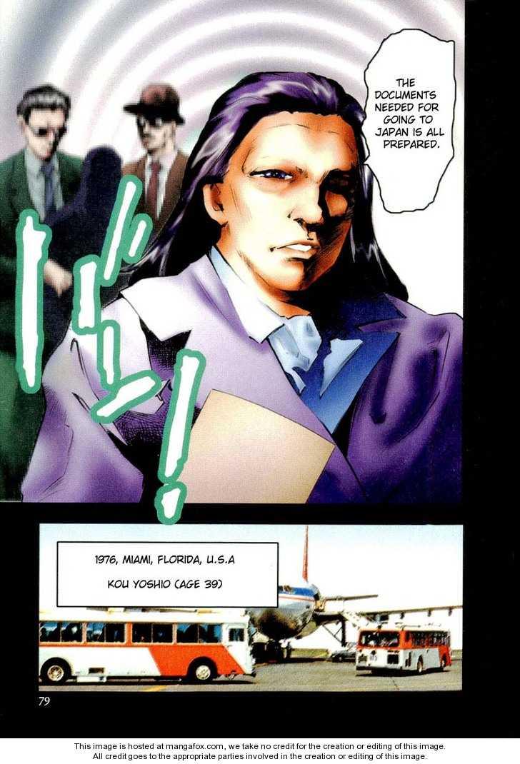 Henjin Henkutsu Retsuden 3 Page 2