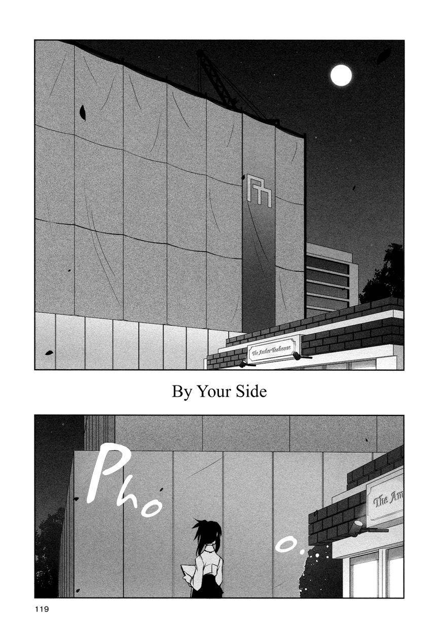 Ameiro Kouchakan Kandan 16 Page 2