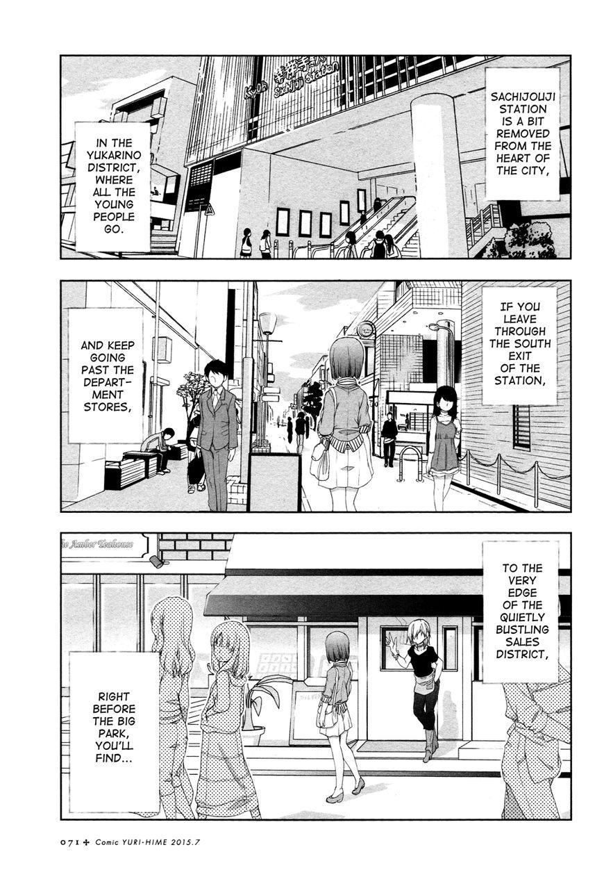 Ameiro Kouchakan Kandan 16.5 Page 1