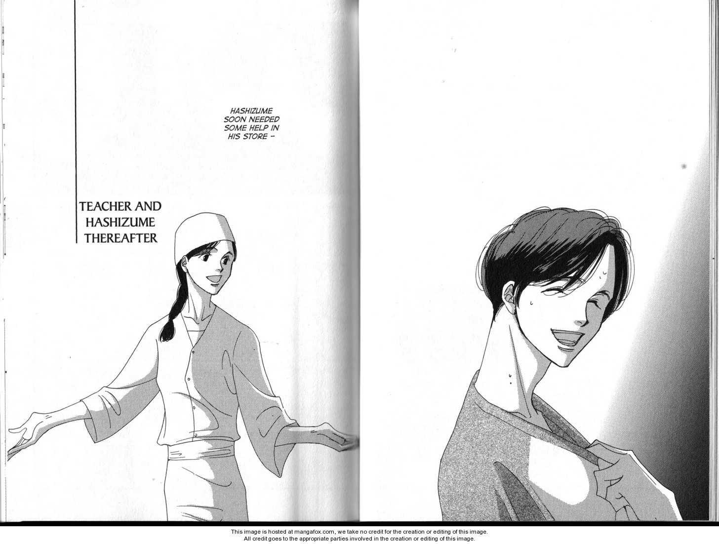 Tsuki to Sandal 7 Page 1