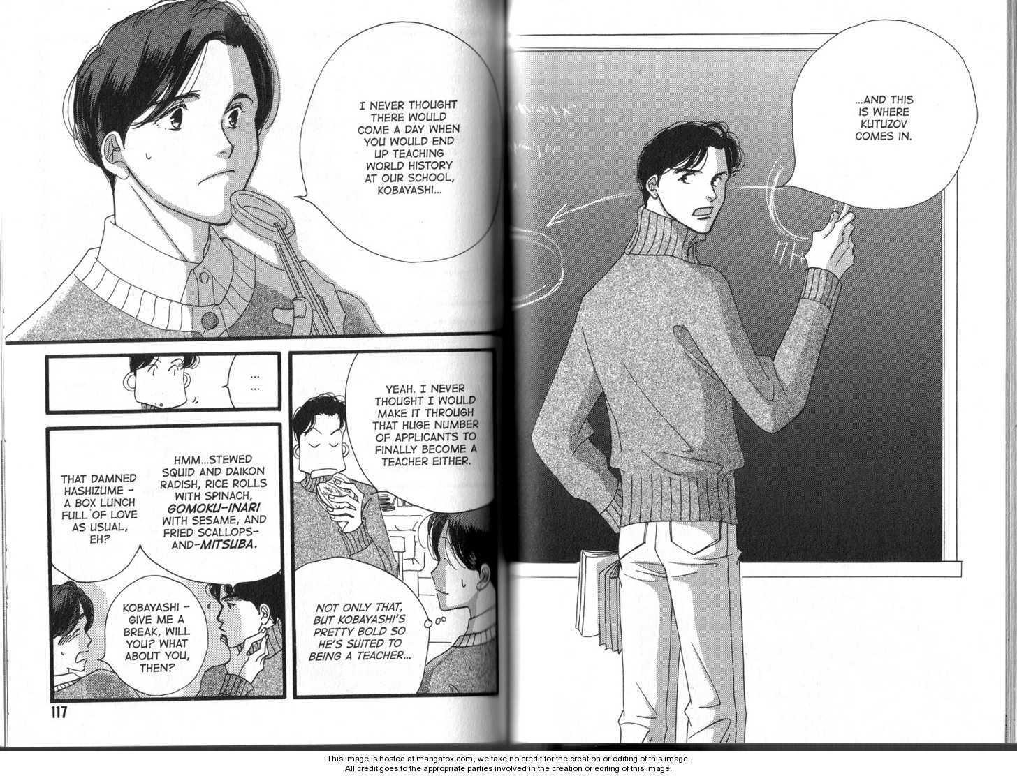 Tsuki to Sandal 9 Page 2