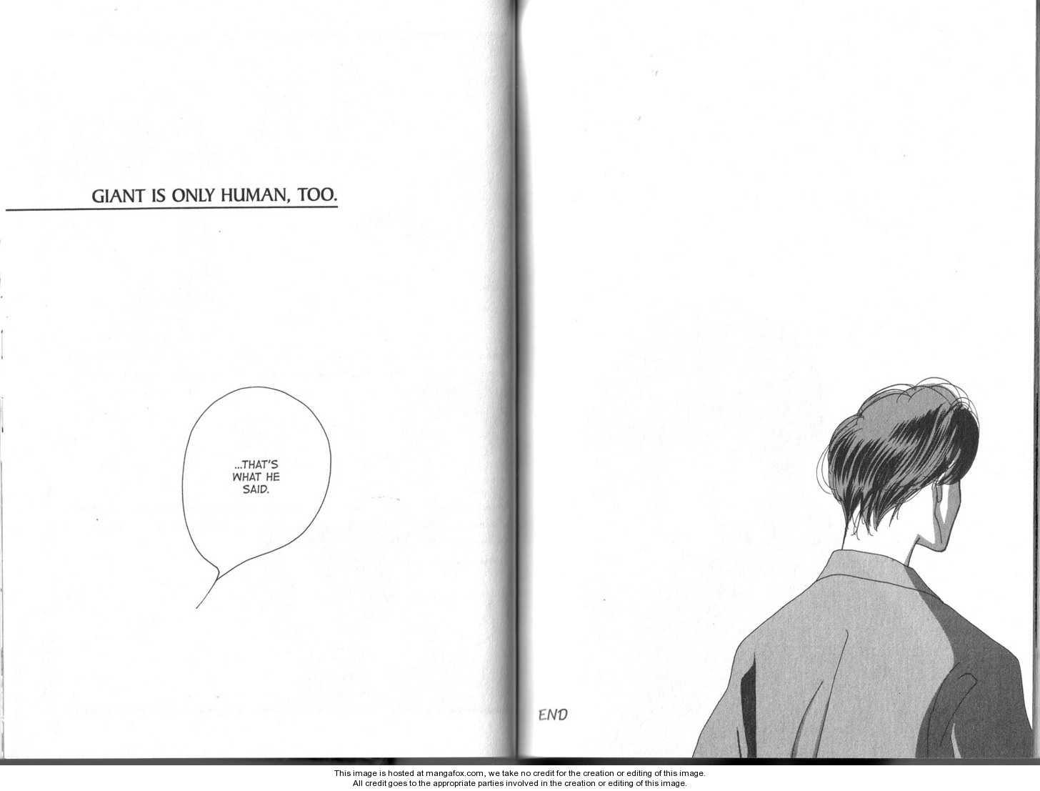Tsuki to Sandal 11 Page 1
