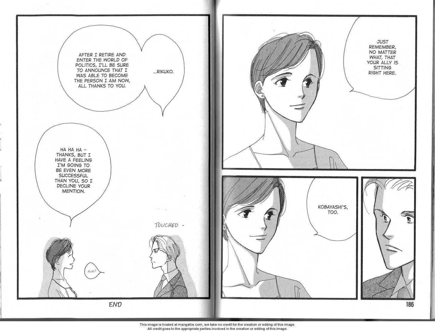 Tsuki to Sandal 11 Page 3