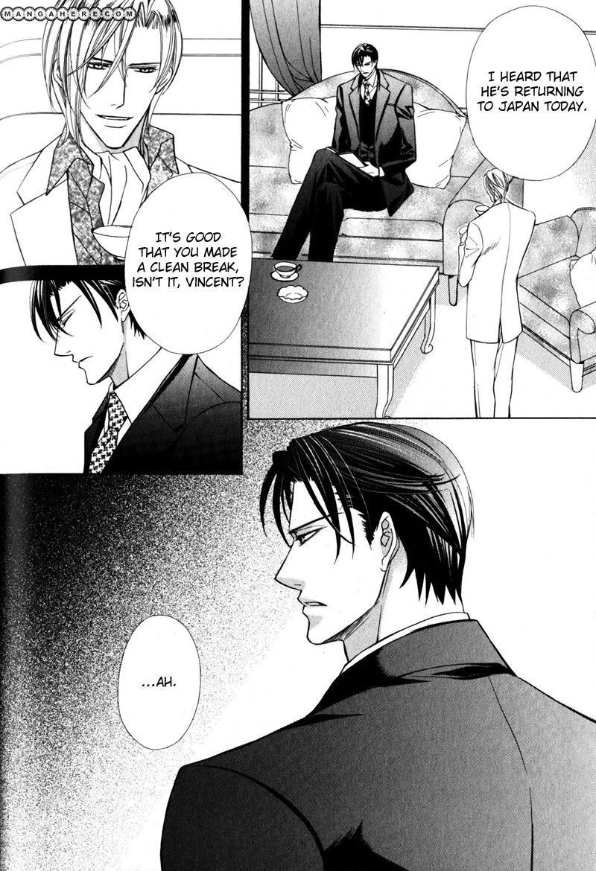 Kizoku no Aoi Seppun 3 Page 2