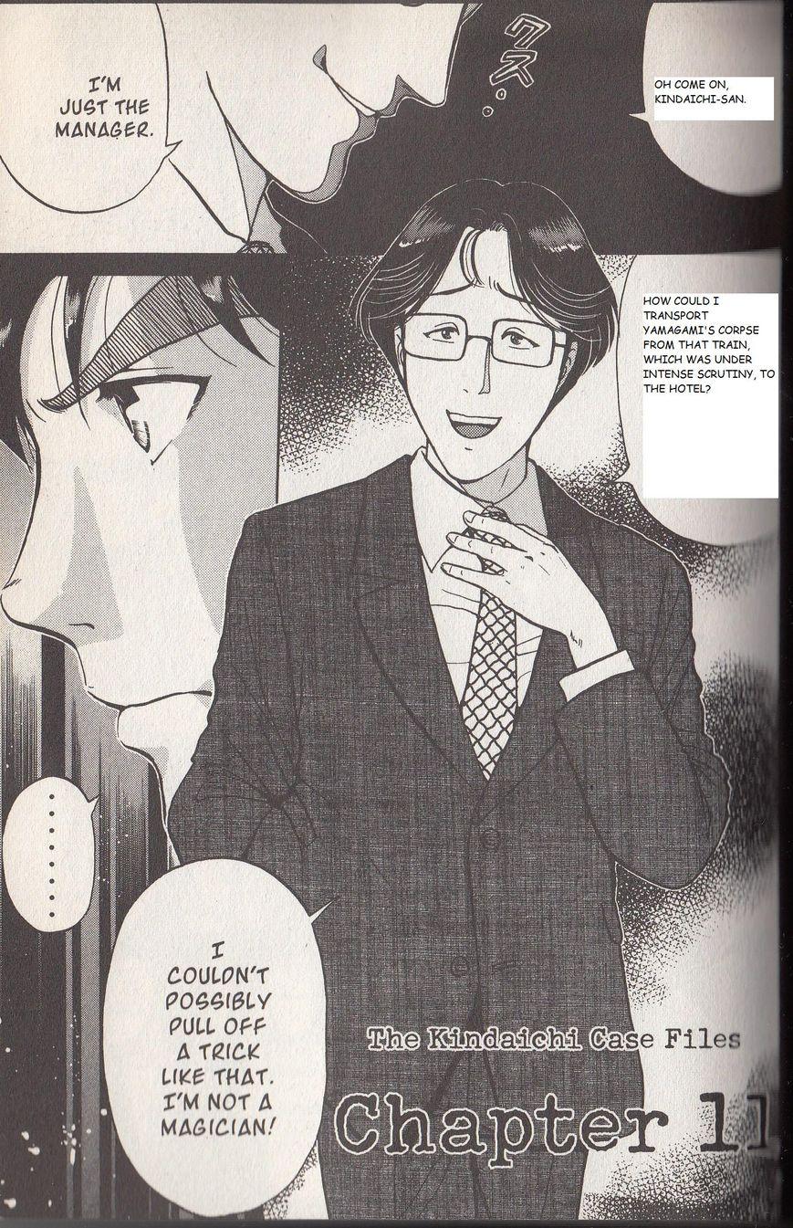 Kindaichi Shounen no Jikenbo 11 Page 1