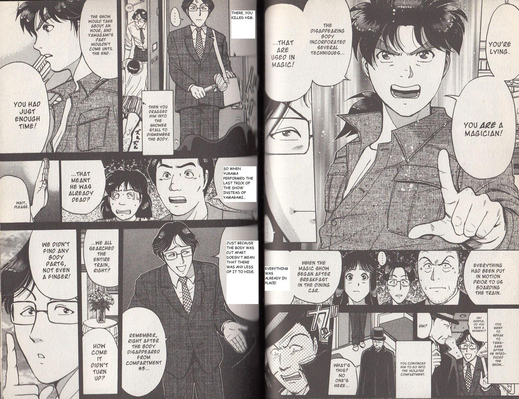 Kindaichi Shounen no Jikenbo 11 Page 2