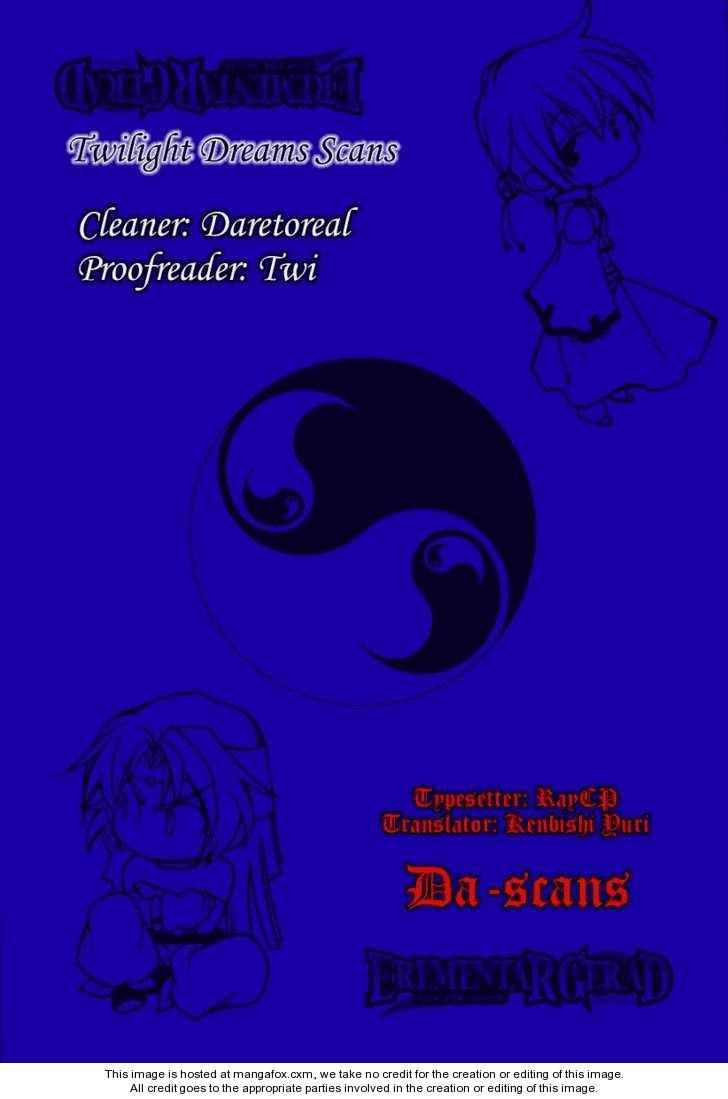 Elemental Gelade- Aozora no Senki 4 Page 1