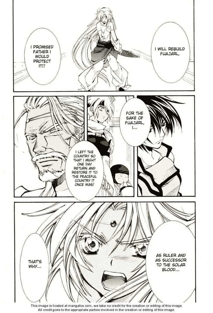 Elemental Gelade- Aozora no Senki 5 Page 2