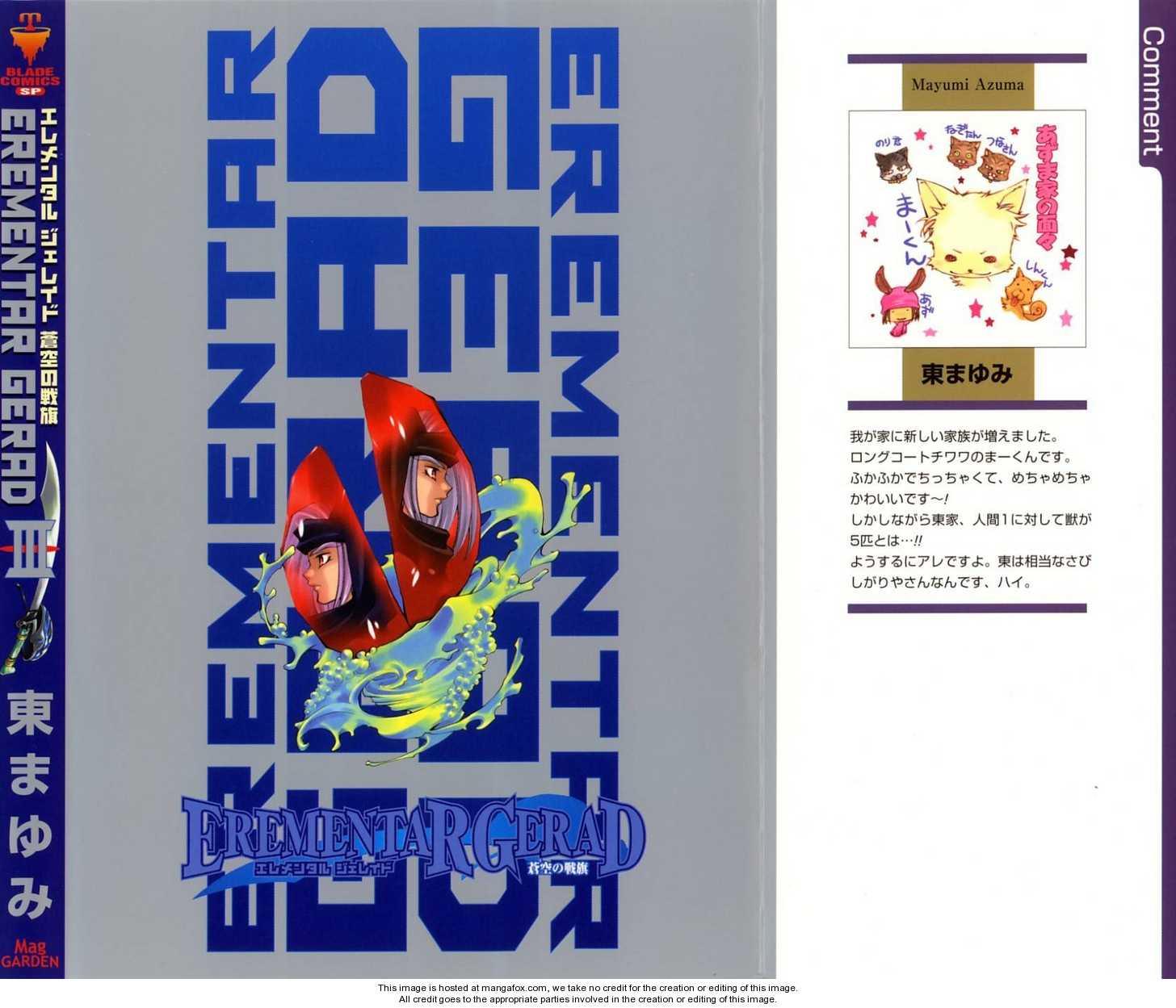 Elemental Gelade- Aozora no Senki 8 Page 3