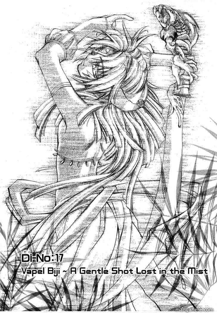 Elemental Gelade- Aozora no Senki 17 Page 1