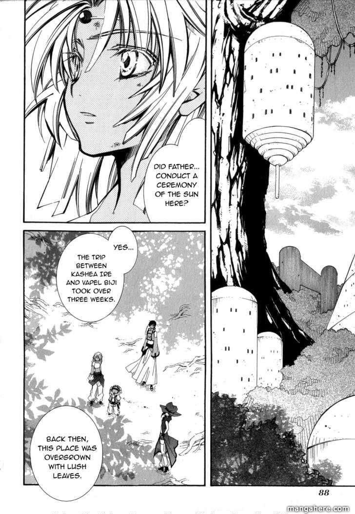 Elemental Gelade- Aozora no Senki 17 Page 2