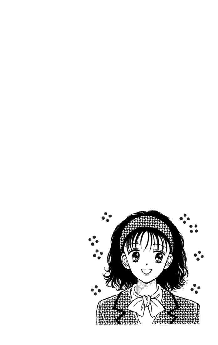 Marmalade Boy 8 Page 3