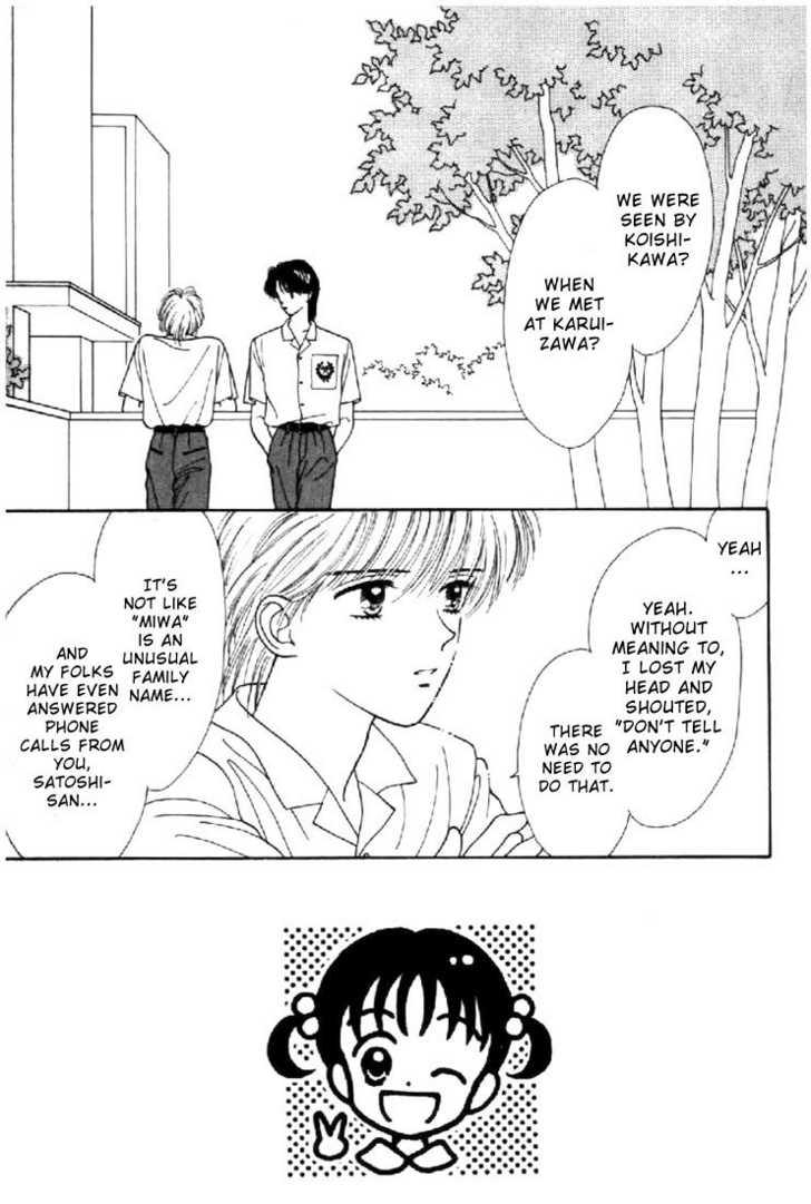 Marmalade Boy 17 Page 2