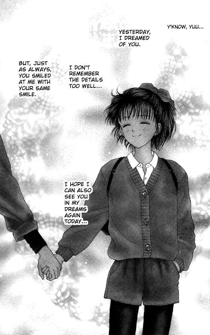 Marmalade Boy 22 Page 2