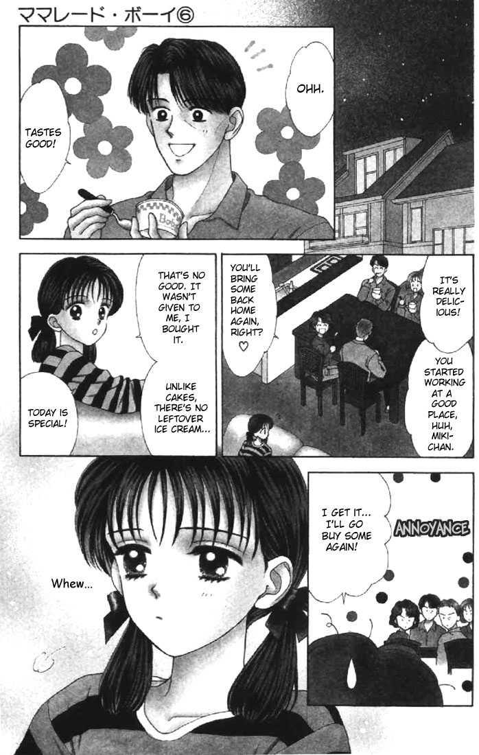 Marmalade Boy 25 Page 3