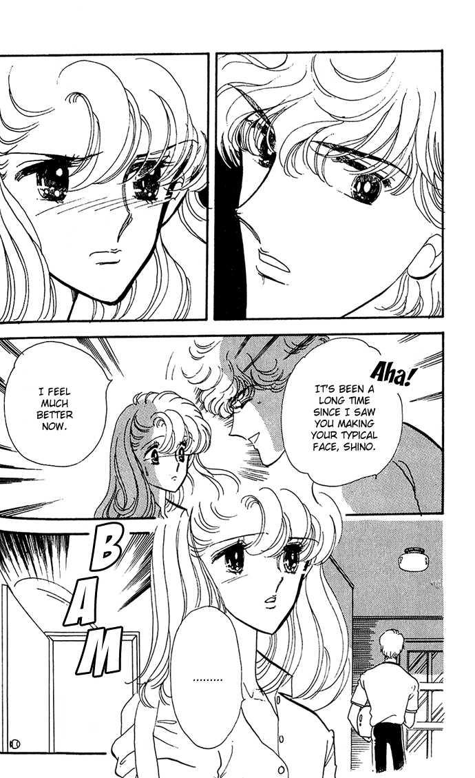 Honoka ni Purple 2.2 Page 2