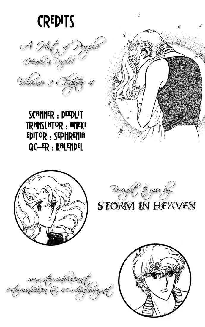 Honoka ni Purple 4 Page 1