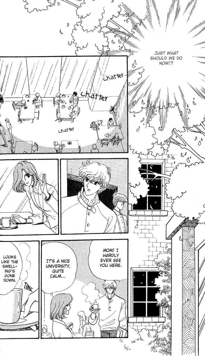 Honoka ni Purple 4 Page 2