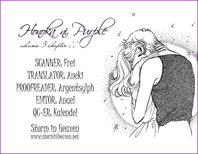 Honoka ni Purple 11 Page 1