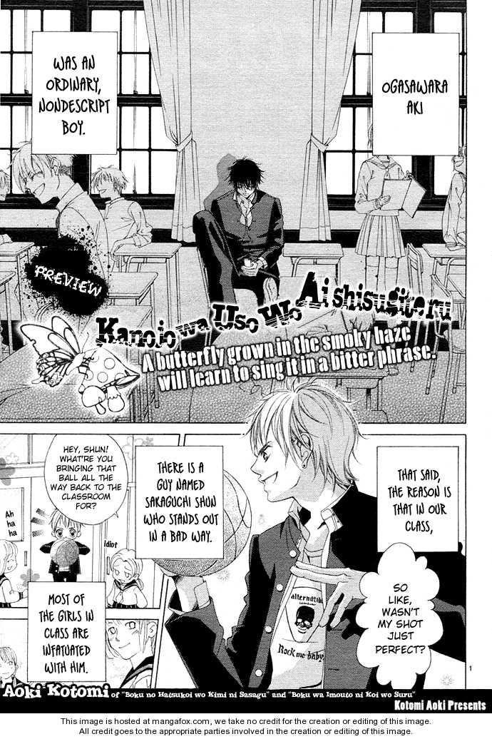 Kanojo wa Uso wo Aishisugiteru 0 Page 2