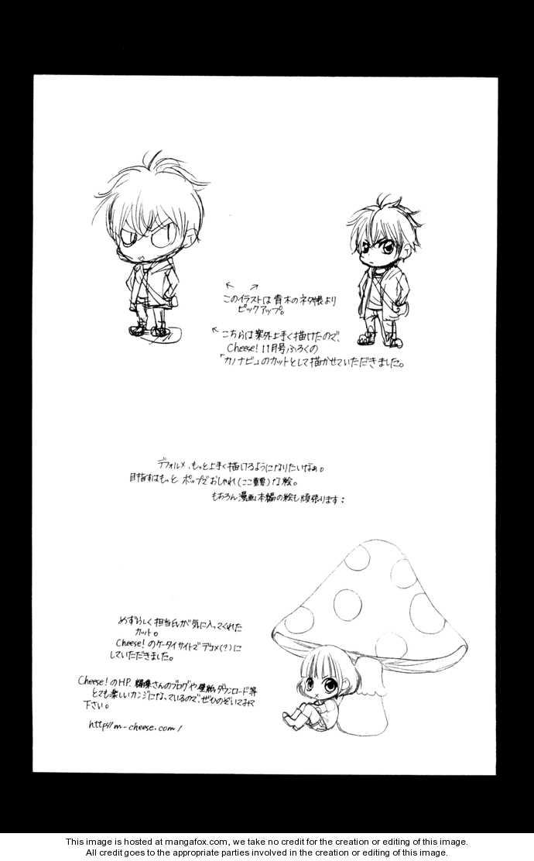 Kanojo wa Uso wo Aishisugiteru 6 Page 3