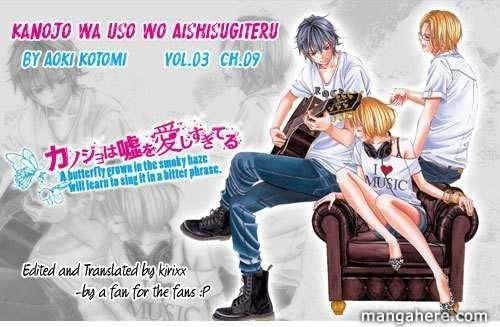 Kanojo wa Uso wo Aishisugiteru 9 Page 1