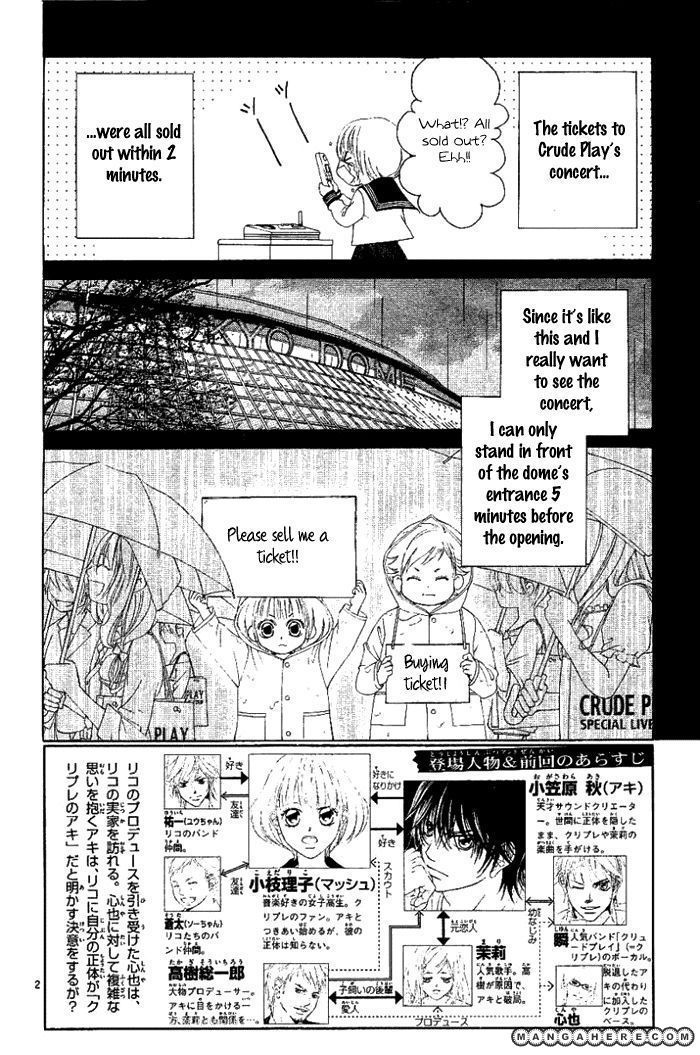 Kanojo wa Uso wo Aishisugiteru 13 Page 3